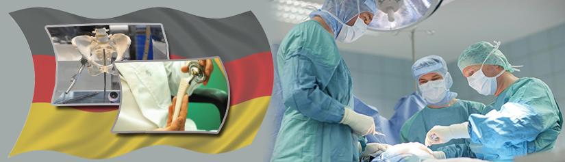 Эндопротезирование в Германии